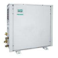 Наружный блок мультизональной VRF системы Hisense AVWW-48UCSA