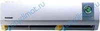 Внутренний блок VRF Gree GMVL-R80 G/D