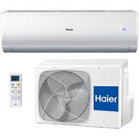 Настенный кондиционер Haier HSU-09HNM103/R2/HSU-09HUN103/R2
