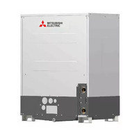 Наружный блок мультизональной VRF системы Mitsubishi Electric PQRY-P250YLM-A